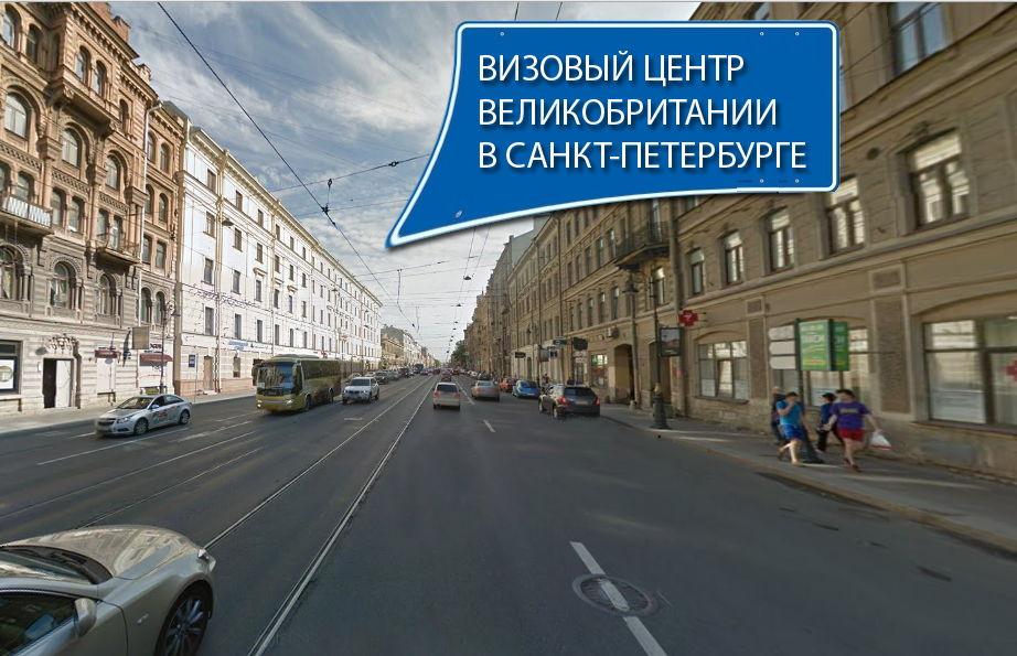 Пермская тпп провела встречу с представителями посольства великобритании в москве